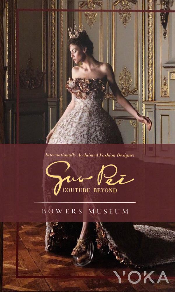 郭培宝尔博物馆《Guo Pei: Couture Beyond》展览  图片来自品牌