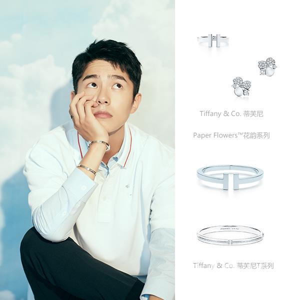 刘昊然白色系服装发配珠宝(图片来自于Tiffany品牌)