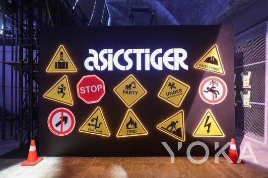 ASICSTIGER