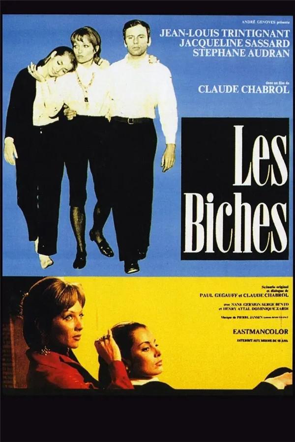电影《Les Biches》(图片来源于unifrance)