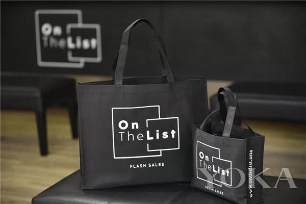 OnTheList尚列(图片来源于品牌)