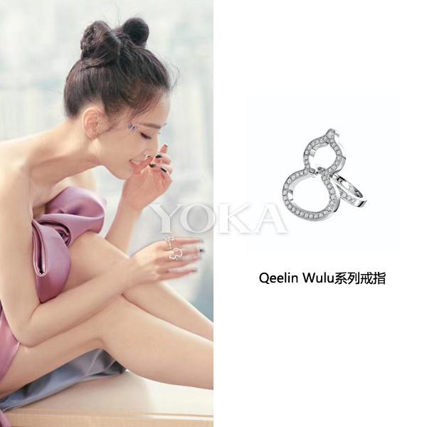 黄圣依(图片来源于品牌)