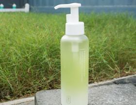 逐本清欢植萃水感素净洁颜油