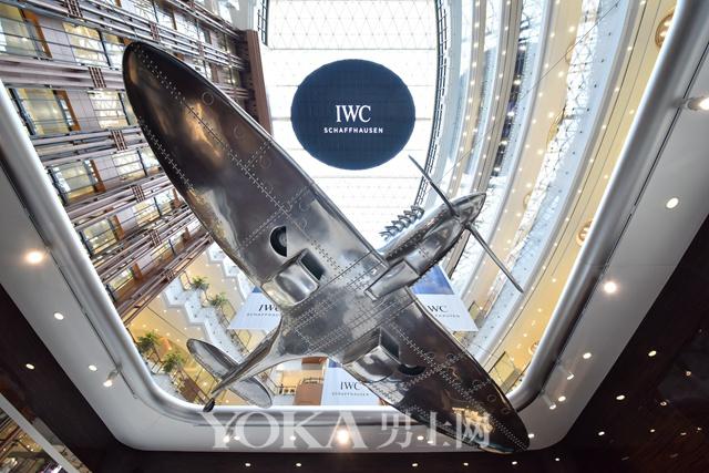 IWC飞行员系列80周年时光之旅全国巡演上海站