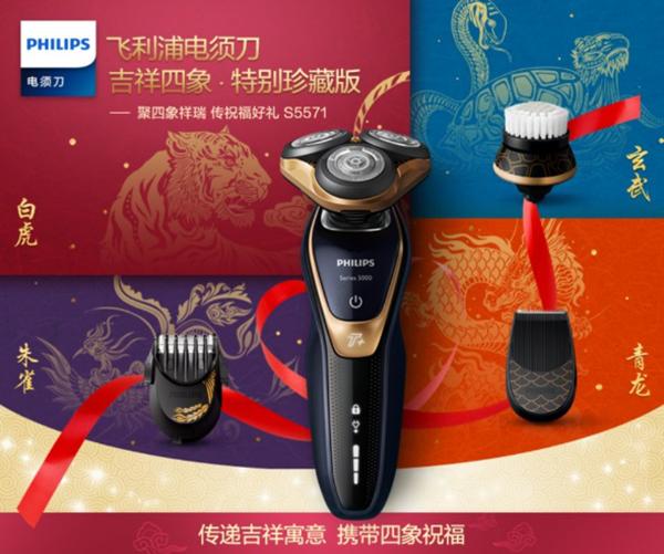 飞利浦售出全球第10亿支男士理容产品